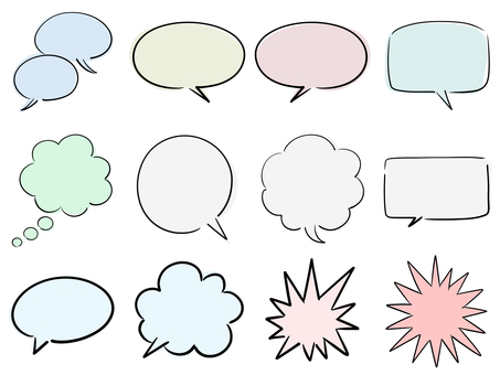 Illustration set of various speech bubbles (serif)