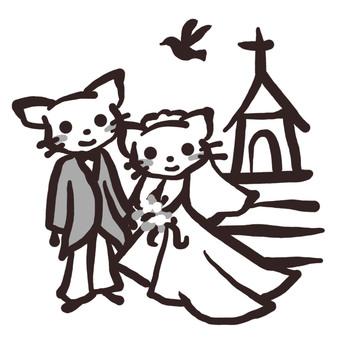Marriage church