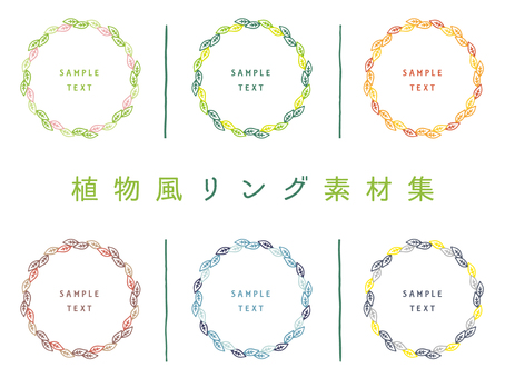 Plant ring material collection