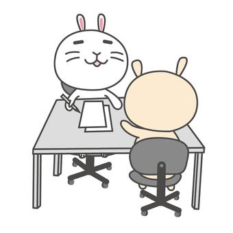 이른바 캐릭터 토끼