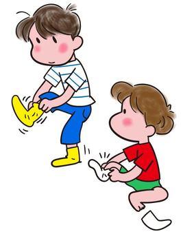 Brothers wearing socks