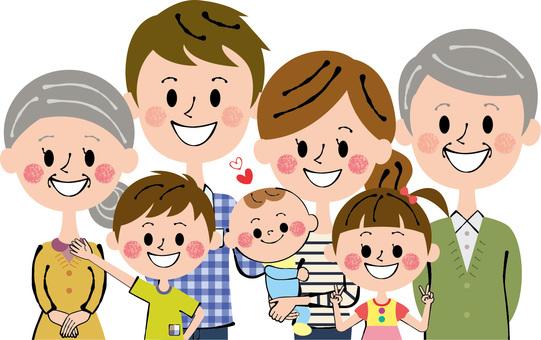 Friendly seven people Family Baby boys upper body
