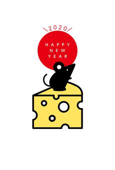 2020 연하장 쥐와 치즈 2