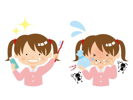 Tooth brush and girl / type i / uta