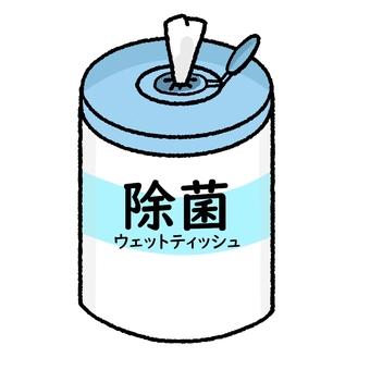Disinfecting wet tissue