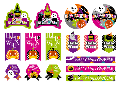Halloween_one point set_B