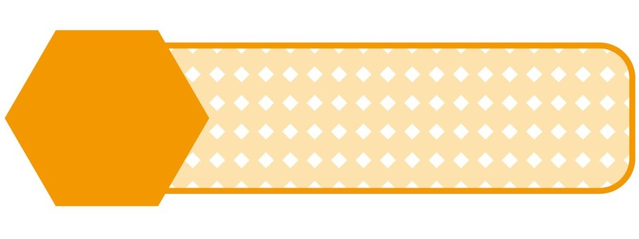 Hexagonal frame (Orange)