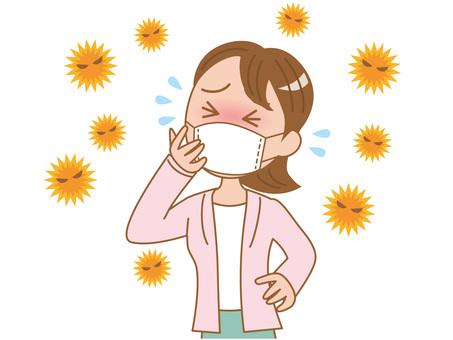 Hay fever women mild