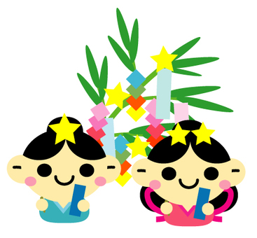 Tanabata hikobi and big beards