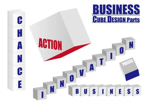 Business cube blue