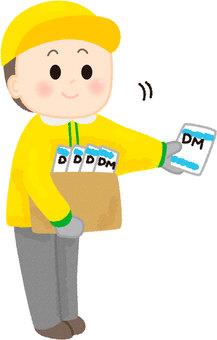 People distributing DM