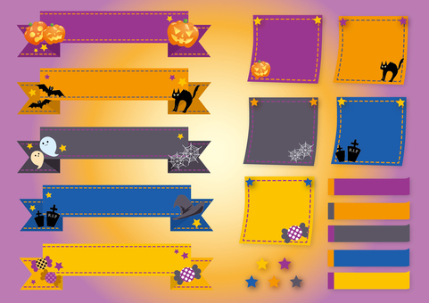 Halloween ribbon and sticky note