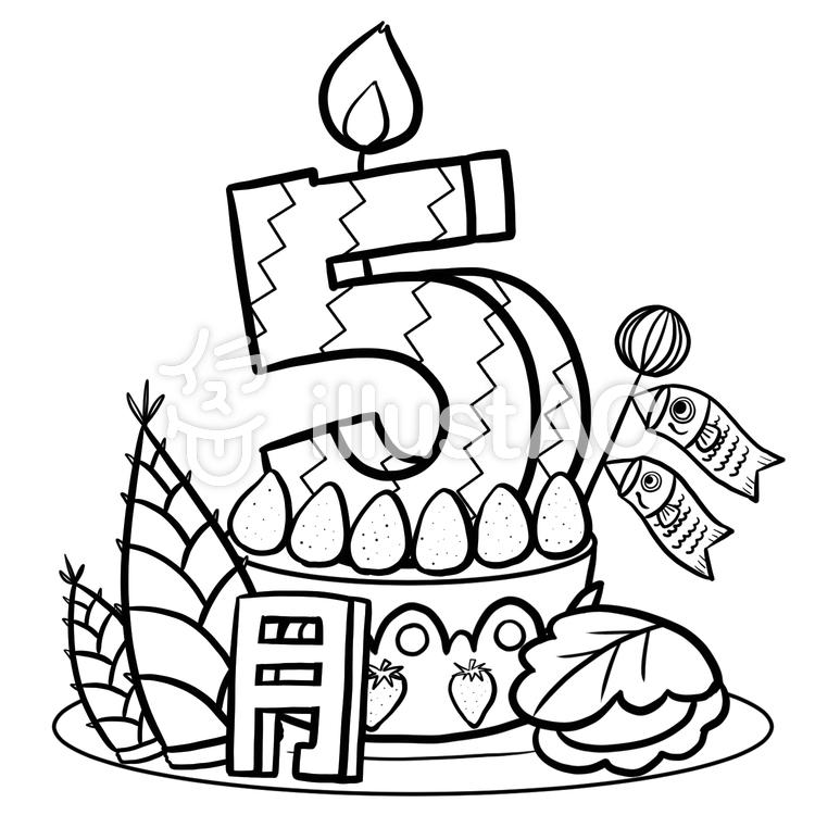 誕生日ケーキ5月線画塗り絵イラスト No 無料イラストなら イラストac