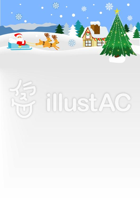 クリスマスの風景の背景のイラスト