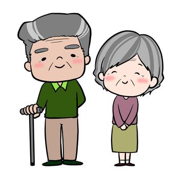 Elderly couple set
