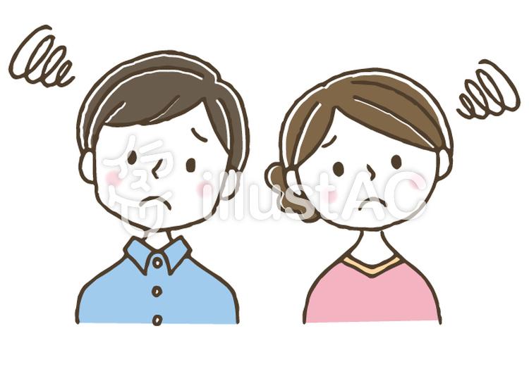 悩む考える夫婦手描きかわいい困るイラスト No 1427642無料