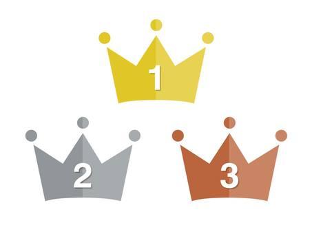 왕관 세트 (숫자 세트)