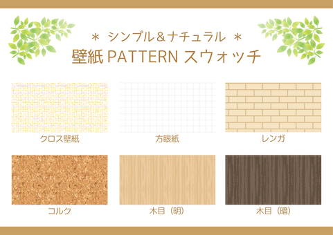 Natural wallpaper pattern swatch