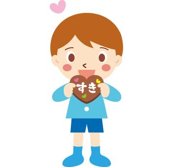 Pass chocolate _ boy