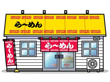 Store 012