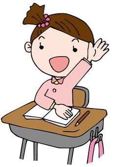 Hana-chan 14-5 In class