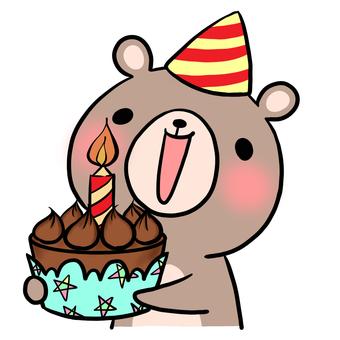 Birthday birthday cake bear