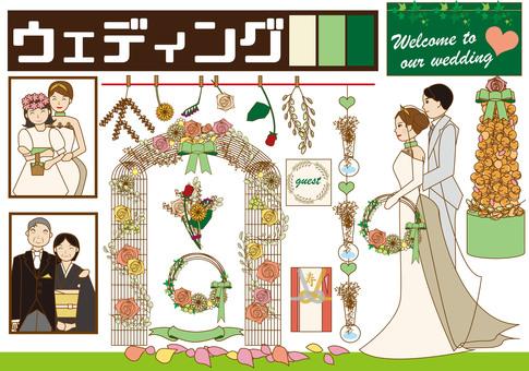 Wedding (garden wedding)