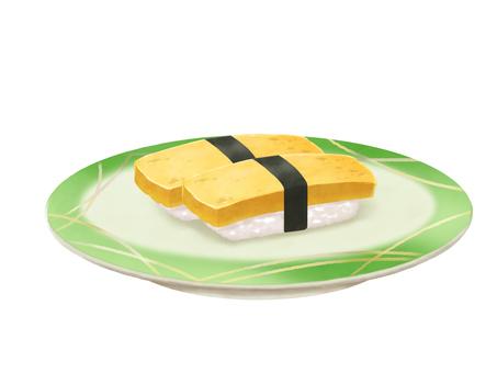 Tamako Sushi