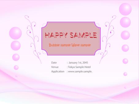 핑크 웨이브 & amp; 거품 배경 카드