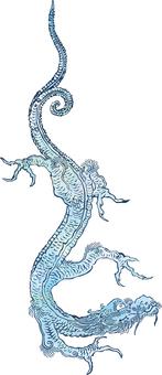 Dragon part 5