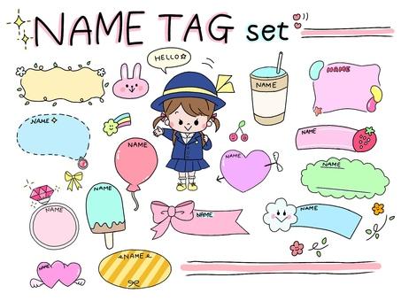 Girl name tag frame set