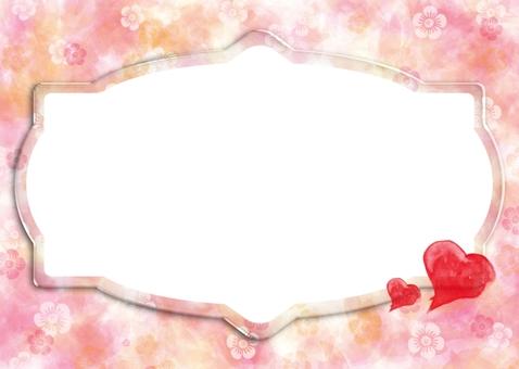 Petal message card