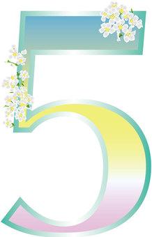 Yukiyanagi _ Gradation _ Flower Font 6
