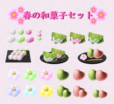 봄의 일본식 과자 세트