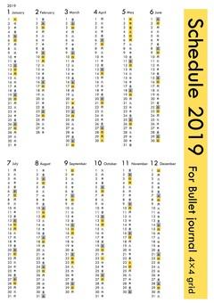 For 2019 calendar 4 mm grid
