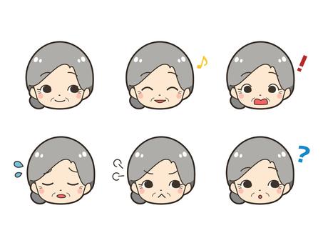 Granny Illustration Facial Expressions Set