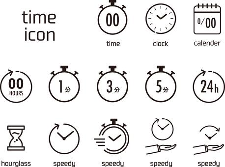 시간 아이콘 세트