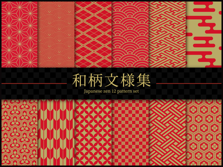 Japanese pattern 12 pattern set / red / New Year