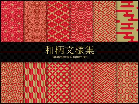 Mẫu 12 mẫu Nhật Bản / đỏ / Năm mới