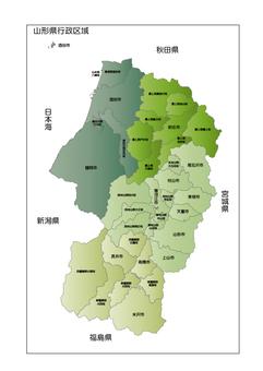 Yamagata administrative area