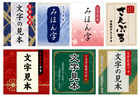 The wind ラ ベ Hikaru