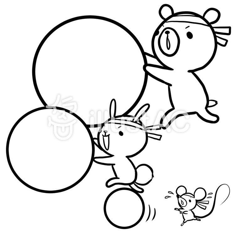 運動会大玉転がし動物熊兎鼠線画塗り絵イラスト No 865960無料