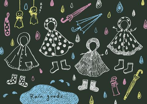 Rainy season 2 blackboard style
