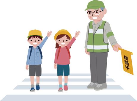 Watching activities / Guiding children at a pedestrian crossing