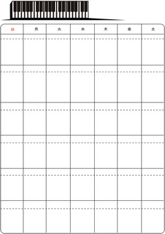 Calendar piano