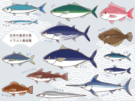 Illustration collection of Japanese fish