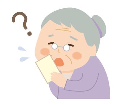 Troubled elderly people