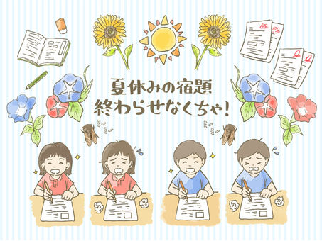 I have to finish my summer vacation homework!