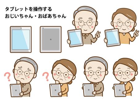 經營平板電腦的老年人