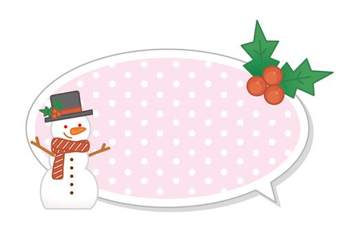 Christmas Callout 19